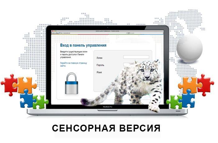 Библиотека Института вычислительного моделирования СО РАН